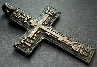 ANCIENT BRONZE CROSS RARE. RELIGIOUS ARTIFACT 17 - 18 CENTURY. 44 mm. (S.051)