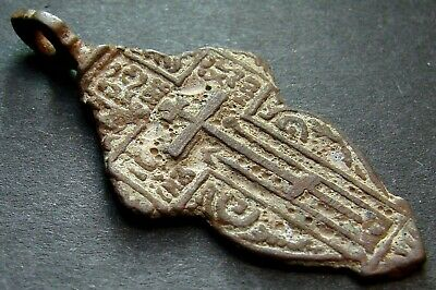 ANCIENT BRONZE ENAMEL CROSS WITH PRAYER. ARTIFACT 17 - 18 CENTURY 42 mm. (S.055)