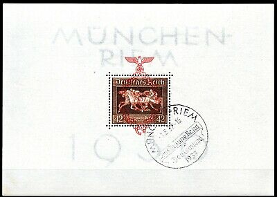 Germany - 1937 Brown Ribbon Sheet Opted In Red - Used