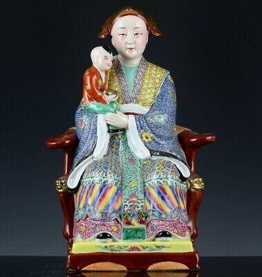 Fine Quality Large Chinese Famille Rose Enamel Porcelain Imperial Figure Signed1