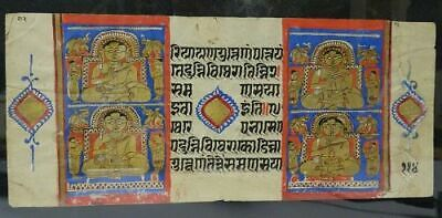 15Th Century India Indian Jain Kalpasutra Manuscript Leaf