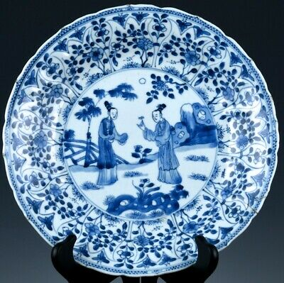 Large 17Thc Chinese Kangxi Blue & White Imperial Figures Landscape Dish Plate