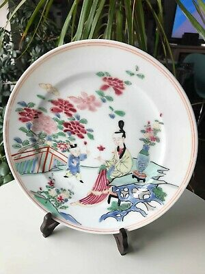 Late Qing A Rare Chinese Famille Rose Dish