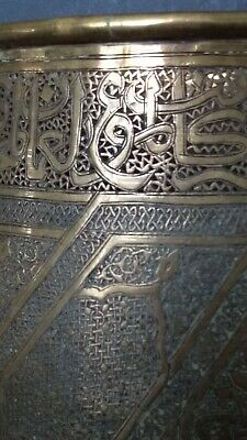 Islamic Early Bronze Bowl Of Exceptional Craftsmanship A Rare Antiquitie Mamluk?