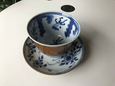 Chinese Late Qing Cafe-Au-Leit with Blue and White Pattern Cup and Saucer
