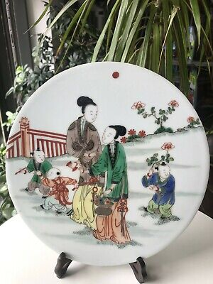 Chinese Qing Famille Verte Figural Panel