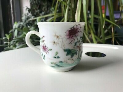 Chinese Qing Famille Rose Floral Cup, possible Yongzheng