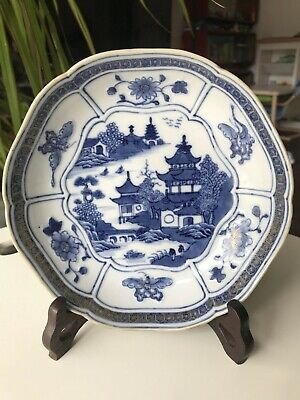 Chinese Qing Qianlong Gilt Blue and White Landscape Pattern Saucer