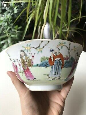 Chinese Qing Famille Rose Figural Bowl with Jiaqing mark