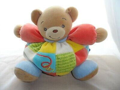 "KALOO 7"" RATTLE TEDDY BEAR PLUSH BABY TOY STUFFED ANIMAL (French)"