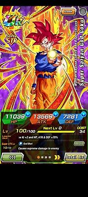 Lr Ui Goku With 2 Dupes & 5 Lr's(2000+ Stones)