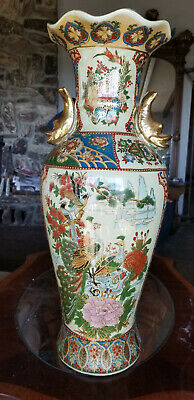 Chinese Porcelain 23inch Peacock Vase