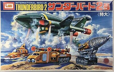 Imai THUNDERBIRDS TB-2 Large Kit B-1512-1500 Gerry Anderson. New in USA
