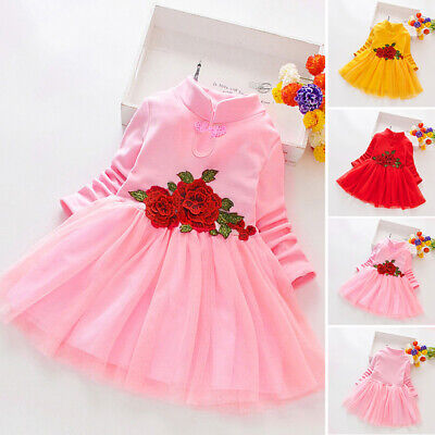 Children Kids Girls Chinese Style Collared Cheongsam Dress Lovely Mini Dresses