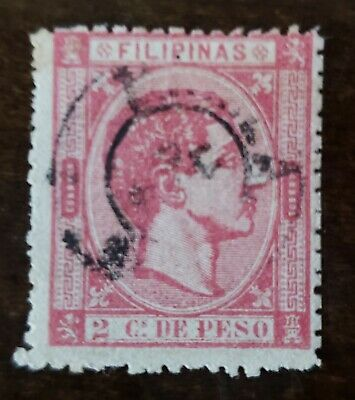 Philippines stamp #52 used lightly hinged clean back  OLD FILIPINAS SPAIN COLONY