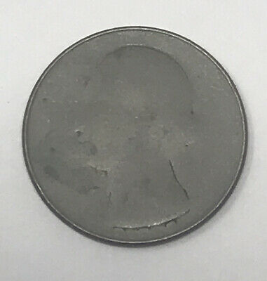 U.s. Mint Quarter Light Stamp No Rimg Error Coin (M)