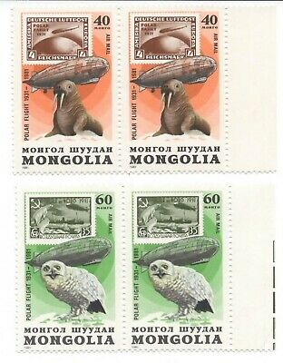 Mongolia 1981 Pair Of Walrus & Snowy Owl Both With Margin