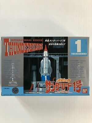 THUNDERBIRDS 1 International Rescue Die-Cast Vehicle - Bandai MADE IN JAPAN 1992