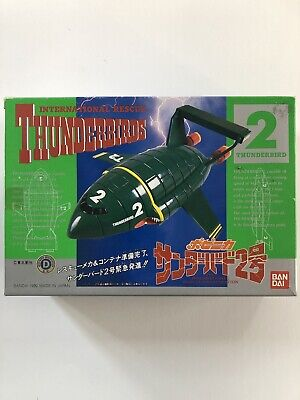 Bandai Thunderbirds TB2 Made in Japan 1992 die cast metal model, New In Box