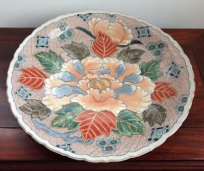 LARGE & RARE antique Japanese Imari kutani relief design porcelain plate CHARGER