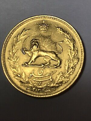 MIDDLE EAST, LAND OF LION & SUN, 1 P, SH 1322 GOLD COIN, 8.1 grams