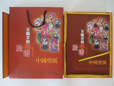 CHINESE PAPER CUT BOOK New & Boxed + Bag Cultural Heritage HUGE & HEAVY