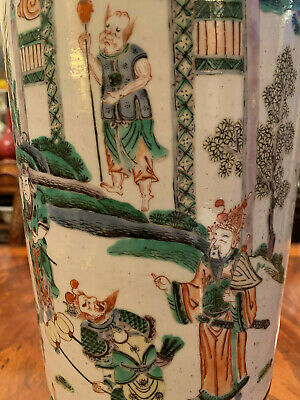 A Large Chinese Qing Dynasty Wucai Porcelain  Vase with Kangxi Mark, Damaged.