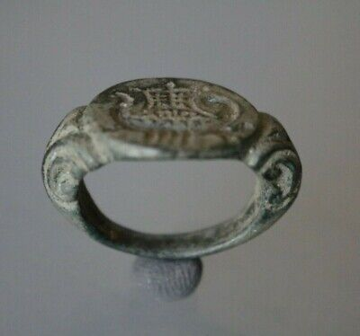 Ancient Fantastic Roman Bronze Legionary Ring * Galley  1st - 4th century AD