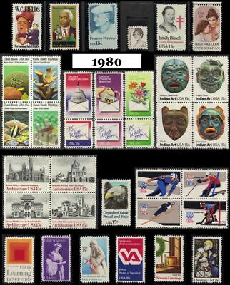 RJames: 1980 Commemorative Year Set (35 stamps), MNH, F-VF