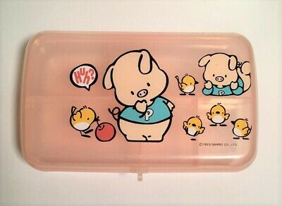 Vintage 1993 Sanrio Pippo Pig Trinket Pencil Case Box - Double Layer