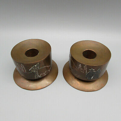 Taxco Victoria Mexico Copper Candle Holders - Set of Two
