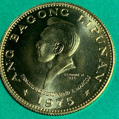Philippines 1975 1000 Piso Gold Marcos Bust, Brilliant Uncirculated Type