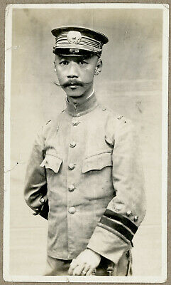 WW I Japanese Imperial Army Officer (?) Postcard Sized Photo circa 1914-1918