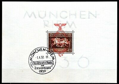 Germany - 1937 Brown Ribbon Sheet Opted In Red - Franked - Full Gum