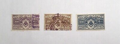 3 Consular Stamps Egypt