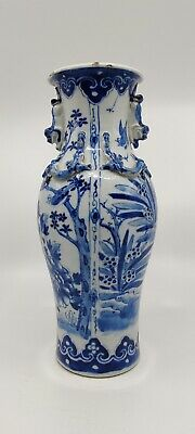 19th century blue / white porcelain vase with birds / plants Chinese export