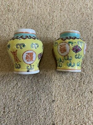 Pair of Small Oriental Pots Chinese