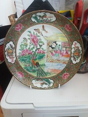 Antique chinese porcelain Canton Famille Rose Plate