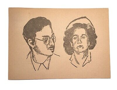 Polit.Postcard Appeal To The US Gov. Not To Execute The Rosenbergs