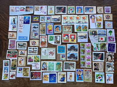 Collection Of Japan Stamps Kiloware