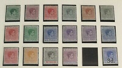 British Commonwealth, Bahamas 1938 KGVI set to 5/ MH