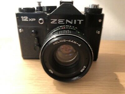 Zenit 12 xp 35mm film camera with Helios 44m lens