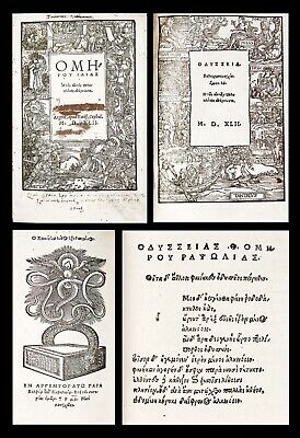1542 HOMER IN GREEK Complete Works ILIAD ODYSSEY Poetry Myths ANCIENT GREECE