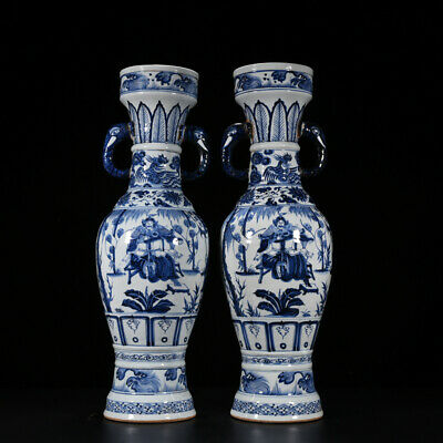 """24"""" Old Chinese yuan Dynasty Blue and white Porcelain painting zhouyafu vase"""