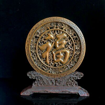 Collectable Old Boxwood Hand-Carved Auspicious Word Delicate Noble Screen Statue