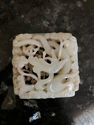 Antique Chinese Hand Carved Jade Dragon Piece