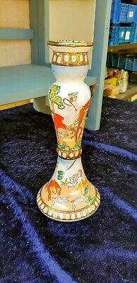 Chinese porcelain Candel Stick