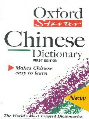 The Oxford starter Chinese dictionary by Boping Yuan Sally K Church (Paperback)