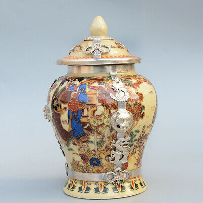 Collectable Japanese Porcelain Painting Delicate Ancient Beauty Flowers Chic Pot