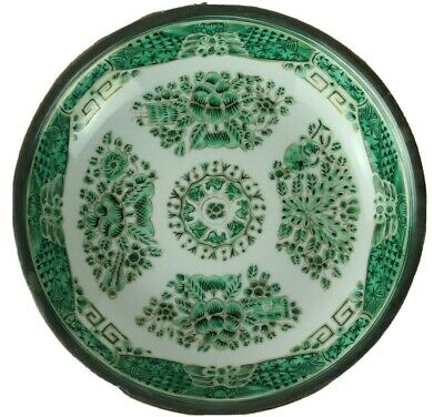 Japanese Bowl Porcelain Pewter Vintage Handpainted Hong Kong Green Gold GW